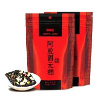 阿胶糕 【买一送一】山东东阿县红枣枸杞阿胶糕即食手工阿胶固元膏糕100克
