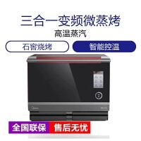 美的32L变频台式微蒸烤一体机X7-321D微波炉电蒸箱电烤箱三合一蒸烤炉烧烤功能;智能wifi;微波功能;童锁平板加热