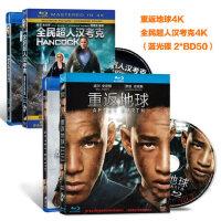 重返地球+全民超人汉考克 高清4K蓝光碟BD50dts5.1声道大电影碟片