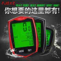 自行车码表器骑行山地车无线中文夜光速度迈速里程表单车配件装备