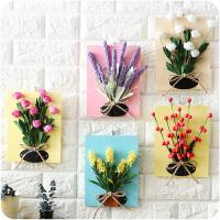 立体仿真花艺植物墙上装饰品创意家居客厅墙面假花壁饰壁挂件