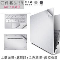 小米笔记本电脑保护膜air13.3寸贴纸游戏本配件pro15.6英寸12.5机身贴膜13隐形壳15外