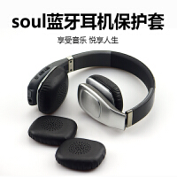 SOUL Electronics SV3SLV Volt 耳机套海绵套罗技UE5000耳棉耳罩 黑色耳机套一对