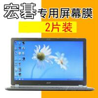 宏�Acer 墨舞屏幕保护贴膜15.6英寸笔记本电脑钢化膜 15.6英寸 磨砂防反光(1片装)软膜