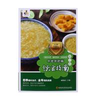 黑龙江科技: 中老年防病饮食指南(修订版)