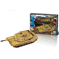 Q书架.爱拼3D益智手工 M1A2主战坦克(超级仿真,多材质,可变换角度,拼装难度4颗星)
