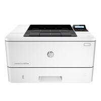 惠普HP LaserJet Pro 400 M403dw 黑白双面激光打印机 自动双面 无线WiFi网络