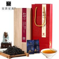 至茶至美 知己茶礼 正山小种红茶 桐木关特级红茶茶叶 木质茶叶礼盒装 200g 包邮