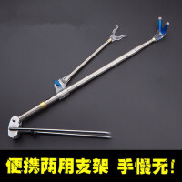 不锈钢鱼竿支架钓鱼竿架炮台1.9米手竿架子带地插竿架