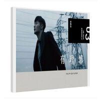 原装正版 李荣浩2016新专辑 有理想 CD+歌词本 野生动物 音乐CD 车载CD