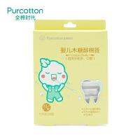 全棉时代 婴儿用清洁乳牙棉签20支/盒