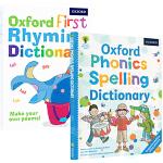 Oxford Phonics Spelling Rhyming Dictionary 3册 牛津自然拼读初级儿童韵律词