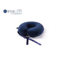 天然乳胶枕脖子u型枕枕芯颈椎u形旅行枕橡胶护颈午睡