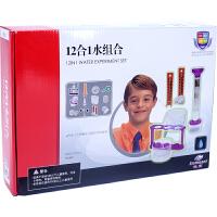 香港怡高小学生stem科学实验整套科技小制作科普科教8-12岁儿童diy拼装益智玩具12合1水实验整套