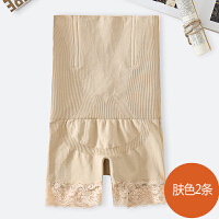高腰收腹内裤女产后收胃提臀塑型裤 薄款蕾丝紧身收腹安全裤