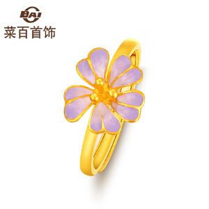 菜百首饰  黄金戒指  足金花型 烤彩五瓣花蕊戒指 淡紫色  女士 活圈计价
