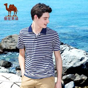骆驼男装 夏季新款翻领条纹POLO衫男士商务休闲短袖T恤衫