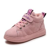 童鞋女童棉鞋冬季男童宝宝儿童鞋子冬鞋