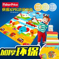 费雪宝宝爬行垫拼接儿童爬爬垫加厚环保双面拼图泡沫地垫隔热防潮