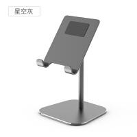 手机支架桌面懒人架苹果ipad平板电脑通用抖音直播视频看电视支撑驾简易便携创意小巧多功能支架