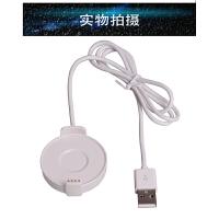 TicWatch Pro智能手表充电器磁力吸附充电座 tic watch充电线
