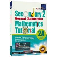 初二年级数学NA制2A册 SAP Secondary 2 Normal [Academic] Mathematics T