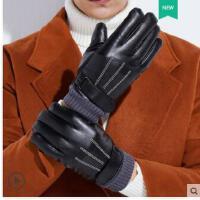 黑色手套触摸屏皮手套男韩版保暖加绒加厚束口防滑户外摩托车手套