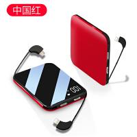 充电宝镜面迷你10000毫安安卓苹果通用便携自带线1W小巧超薄移动电源
