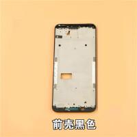品质OPPO A83后盖 A83电池后盖OPPOA1手机前壳中壳边框外壳