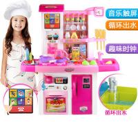 儿童过家家厨房玩具套装宝宝男女孩童仿真厨具大号做饭煮饭