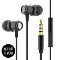 耳机入耳式重低音炮有线耳机电脑安卓苹果oppo通用男女生线控k歌吃鸡音乐耳塞 官方标配