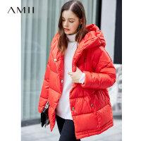【AMII大牌日 2件4折】Amii极简韩版小个子90绒白鸭绒羽绒服女2018冬新连帽oversize外套