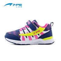 七波辉女童鞋 秋冬季女童运动休闲二棉鞋 儿童时尚跑步鞋运动鞋