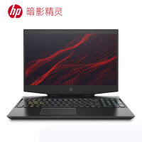 【新品】惠普(HP)暗影精灵5 plus 17.3英寸游戏笔记本电脑(i9-9880H 32G 512GSSD*2+2T RTX2080 8G独显 144Hz)