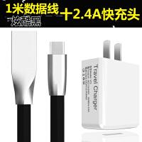 USB type-c乐视华为小米手机充电器智能自动断电数据线发光 +2.4A快充 1m