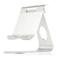 iPad Pro 12.9支架 苹果12.9英寸平板电脑金属支架桌面办公