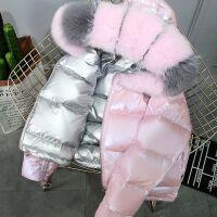 狐狸毛羽绒服女大毛领双面穿网红亮面银粉色外套女短款潮