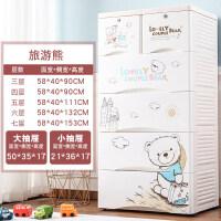 宝宝五斗橱加厚塑料抽屉式收纳柜宝宝衣柜多层五斗柜置物柜储物柜整理箱柜子