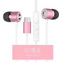 OPPO耳机find x入耳式type-c接口tcfindx专用tapc扁头孔tape通用tpy 标配