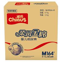 [当当自营]雀氏 柔润金棉婴儿纸尿裤 尿不湿 M164片 箱装(适合6-11kg)