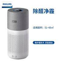 �w利浦(Philips)空��艋�器AC3033家用除PM2.5�w粒物CADR值450m3/h