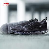 李宁跑步鞋女鞋跑步系列幻影减震透气防滑全掌气垫一体织运动鞋ARHM086