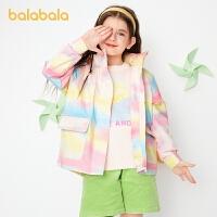 【8.4抢购价:69】巴拉巴拉儿童毛衣女童打底衫中大童春季童装线衣撞色拼接