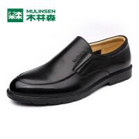木林森男鞋  2017年新款商务正装休闲皮鞋 舒适套脚牛皮男士鞋子05177003