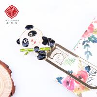 唐马仕创意文具熊猫珐琅彩书签可爱儿童学习礼品公司定制开学礼物