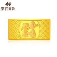 菜百首饰10g永结同心饰品金条 Au999黄金金条 结婚