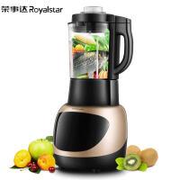 Royalstar/荣事达 RZ-1508H破壁料理机加热家用全自动多功能豆浆机