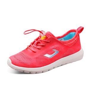 【每满100立减50】 UOVO 新款春夏季儿童休闲鞋 童鞋 男童 运动鞋中大童 魁北克