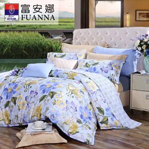 [当当自营]富安娜家纺 全棉四件套床品 纯棉套件床单江南春-浅蓝 1.8米床(6英尺)