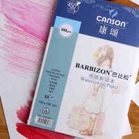 Canson康颂巴比松300g 水溶彩铅本 水彩簿 迷你水彩本 水彩纸